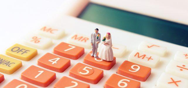 Moyens pour financer son mariage